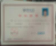 郑州大学亿博会员注册毕业证样本